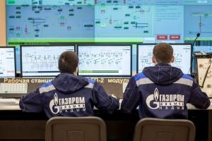 Обязанности оператора пульта управления на элеваторе фольксваген транспортер т4 купить 350000
